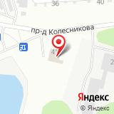 ООО Федерация Пожарно-спасательных формирований и аудит пожарной безопасности
