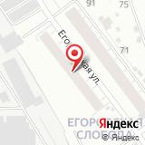 Автосервис на Егоровской