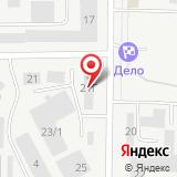 ООО Вятский литейный механический завод