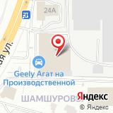 Север-Авто