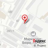 ООО УТЕП-Сервис