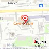 Центр лабораторного анализа и технических измерений по Кировской области