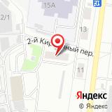Автотехцентр на Кирпичной