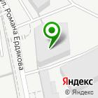 Местоположение компании Вятка-Спорт-Плюс