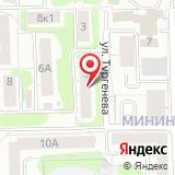 Всероссийское общество слепых ордена Трудового Красного знамени