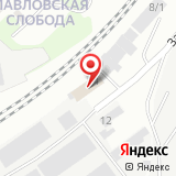 ООО АРМ-сервис