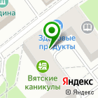 Местоположение компании Городской неврологический центр