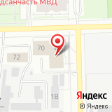 Управление судебного департамента в Кировской области