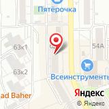 ООО Империал Ломбард