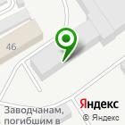 Местоположение компании Вятка-Упак