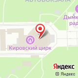 ООО Волго-Вятское коллекторское бюро