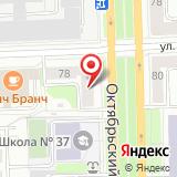 ООО Кировский центр сертификации и качества