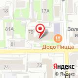 Кировский региональный центр ценообразования в строительстве
