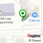 Местоположение компании АзарТ