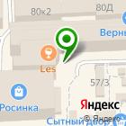 Местоположение компании МегаСпорт ДИСКОНТ