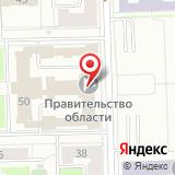 Аппарат Главного федерального инспектора по Кировской области