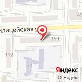 Аварийная служба г. Кирова