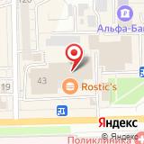ЭкспрессКредитСервис