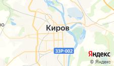 Гостиницы города Киров на карте