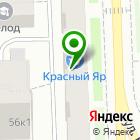 Местоположение компании Дизайн студия КУХНИ