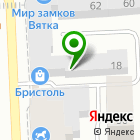 Местоположение компании ITSynergy