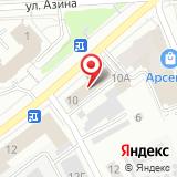 Департамент социального развития Кировской области