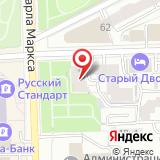 ООО Кировский региональный экспертно-оценочный центр