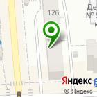 Местоположение компании Вятская губерния