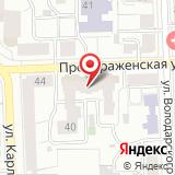 ООО Бизнес-Информ