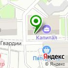 Местоположение компании Адвокатский кабинет Новикова А.А.