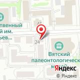 ПАО Страховая группа МСК