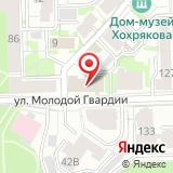 Союз организаций управляющих недвижимостью Кировской области
