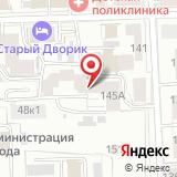 Союз российских писателей