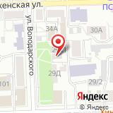 Кировский визовый центр