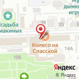 Адвокатский кабинет Русакова С.В.