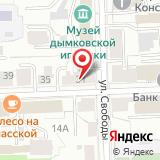 Адвокатский кабинет Касаткина В.В.