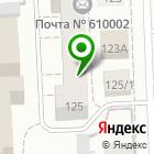 Местоположение компании Клиника Елены Калининой