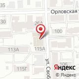 Пожарная часть №2 по охране Первомайского района