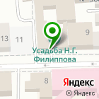 Местоположение компании СтройРемГарант