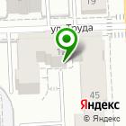 Местоположение компании ЭкоМакс