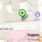Местоположение компании Адвокатский кабинет Мальцевой У.С.