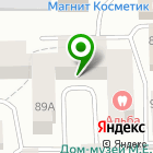 Местоположение компании Максимум