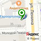 Местоположение компании ЭлектроНаноТехнологии
