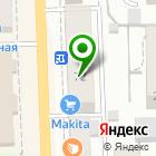 Местоположение компании Недвижимость Кирова