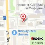 Управление Федеральной службы РФ по контролю за оборотом наркотиков по Кировской области