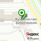 Местоположение компании Вятский край