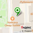 Местоположение компании Адвокатский кабинет Зяблецева К.С.