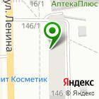 Местоположение компании Зверьё моё
