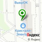 Местоположение компании Стройка