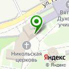 Местоположение компании Вятский Епархиальный вестник